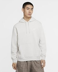 Bluza Nike Hoody Sportswear Club Fleece (BV2654-072) Light Bone