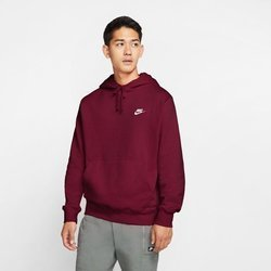 Bluza Nike Hoody Sportswear Club Fleece (BV2654-638) DARK BEETROOT/DARK BEETROOT/WHITE