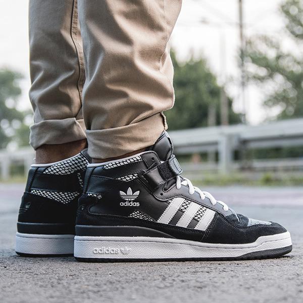 Buty Adidas Forum Mid Rs B35272 | Obuwie  Męskie | Street