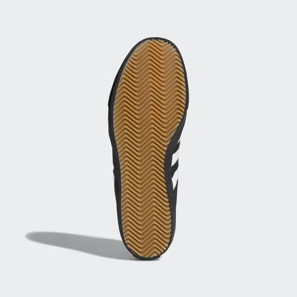 buty adidas kiel cq1093 nero / bianco / core core ftwr obuwie nero